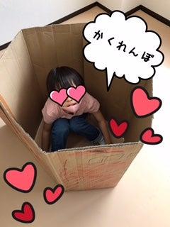 o0240032014952640809 - 6月7日(月)☆toiro金沢文庫49☆