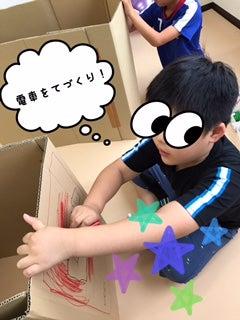 o0240032014952640768 - 6月7日(月)☆toiro金沢文庫49☆