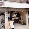 kotokotoキッチン(コトコトキッチン)の画像