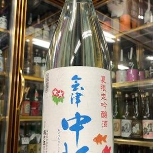 会津中将 夏限定吟醸酒の画像