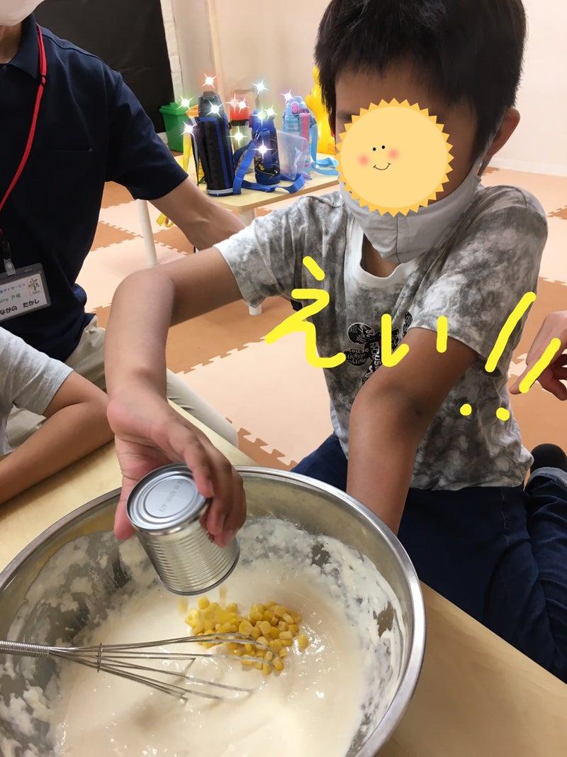 o1080144014952844055 - ♪6月2日(水)♪toiro戸塚