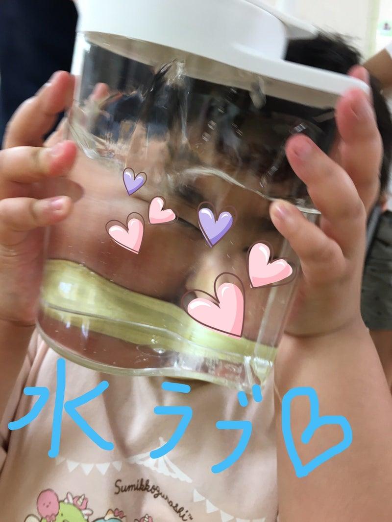 o1080144014952847304 - ♪6月2日(水)♪toiro戸塚