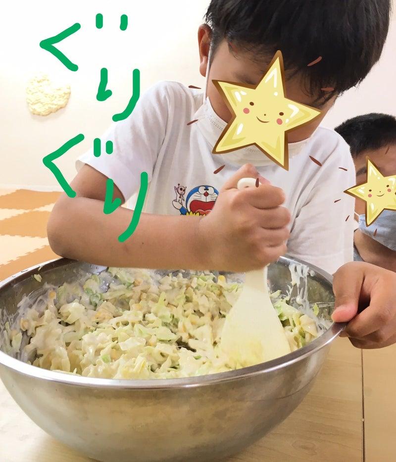 o1080126014952844110 - ♪6月2日(水)♪toiro戸塚