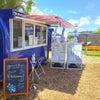 農園カフェ練習オープンの画像