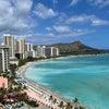 ハワイPCR検査なく渡航可能に⁉︎の画像