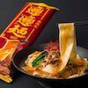 KALDIのビャンビャン麺!の画像