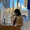 茨城県倫理法人会 第1回青年弁論大会 出場原稿 テーマ「つながる」の画像