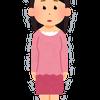 【妊活→妊娠33w1d】動けないの画像