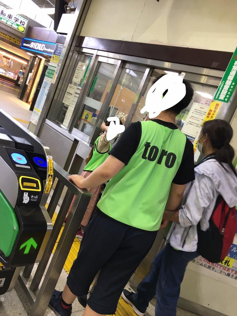 o1080144014953354965 - ◎6月6日(日)  toiro東戸塚◎