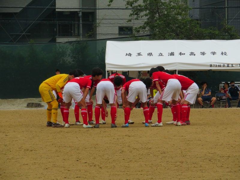 埼玉 サッカー bbs 【彩の国】埼玉県のサッカー強豪校6選|【SPAIA】スパイア