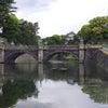 日本の歴史(History of japan)  真この国のかたち   皇居   土方水月の画像