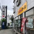 どっ豚骨の名に恥じない、豚丸ごと味わう一杯神奈川・大和から。