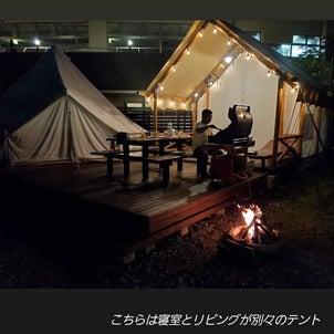 6月5日②初グランピングの夜の画像
