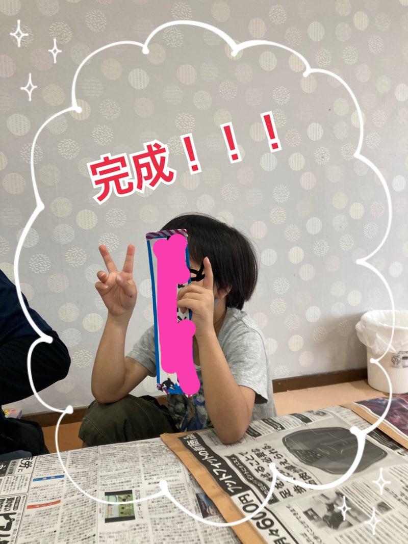 o1912254914953739048 - 6月4日(金) toiro相模大野 Part9 ☆彡