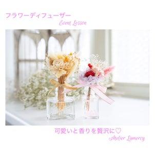 6月12日イベント~武蔵小杉~の画像