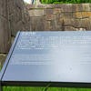 日本の歴史(History of japan)  真この国のかたち  赤坂門     土方水月の画像