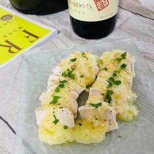 ♡蒸し鶏のレモンクリームソース♡【 #発酵調味 #塩麹 #塩レモン 】の画像