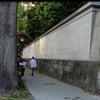 日本の歴史(History of japan)  真この国のかたち  赤坂御用地  土方水月の画像