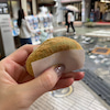 中谷堂(奈良)〜人気の高速餅つきのお店!1個¥150で買えるよもぎ餅〜の画像