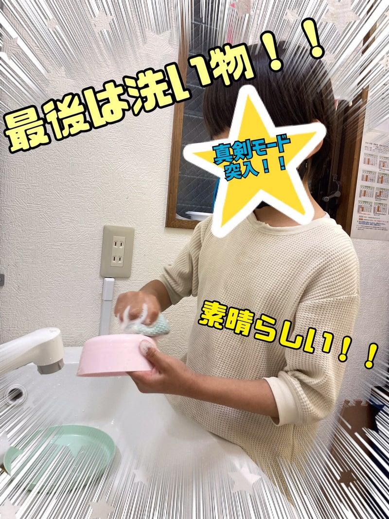 o1080144014953945449 - ⭐︎6月4日(金)toiro武蔵小杉vol.56⭐︎