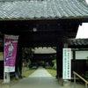 分福茶釜の茂林寺 20210606の画像