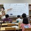 【学童保育コース】2021/6/7ナガシマ学童の様子の画像