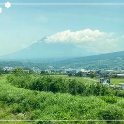 画像 富士山も初夏です❣️ の記事より