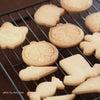 【アイシングクッキープレレッスン】1日集中!アイシングクッキーの基本を学ぶ!の画像