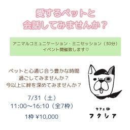 画像 7/24満月メッセージ♡ の記事より 10つ目