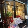 9880イノテックと大好き「紅鹿舎」でタカラヅカカフェと紅ゆずるさん♡の画像
