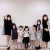 京都コレクションモデルスクール☆キッズの画像