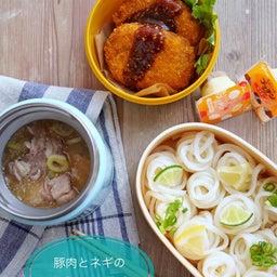 画像 冷たい麺弁当*【豚肉の味噌つけ麺】中学生男子弁当 の記事より 1つ目