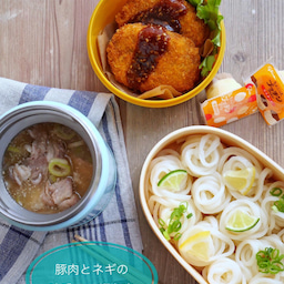 画像 冷たい麺弁当*【豚肉の味噌つけ麺】中学生男子弁当 の記事より 5つ目