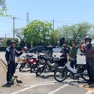 「福山理子のカブカブさん」埼玉編の画像