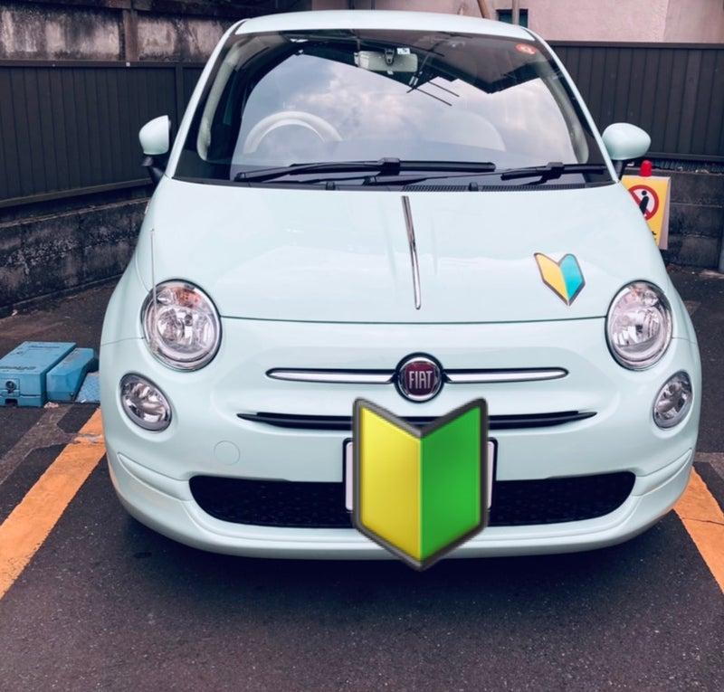 FIAT500ミントグリーン