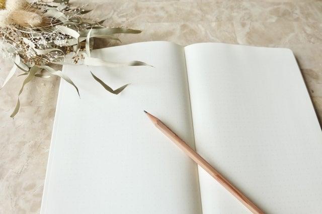 婚活ノートの付け方 自分の結婚相手に合う人が見つかる
