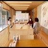 【初開催】6月25日(金)広瀬神社さんのスペースにてケアを受けていただけます!の画像