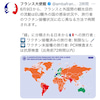 接種率が進む日本、オリンピックを目指して!?の画像