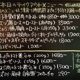 画像 6/9 本日の惣菜です☺️ の記事より 1つ目