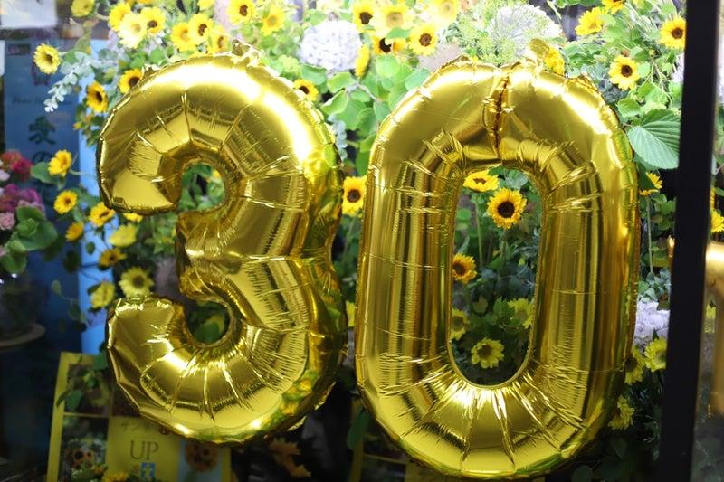 ひまわりサンリッチ30周年