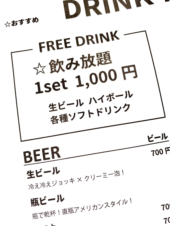 6/9(水) 今夜も営業!
