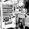 酒自販機 神戸市垂水区の旅の画像