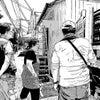 酒自販機 神戸市兵庫区の旅の画像