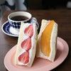 ザ・東京フルーツ パーラー(自由が丘)〜高級フルーツサンドをデリバリー〜の画像