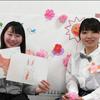 【ツナガリ講師紹介シリーズ】舘林 明子先生の画像