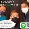 兵庫県西宮市カラダライフLABOさんの画像
