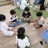 【学童保育コース】2021/6/9ナガシマ学童の様子の画像
