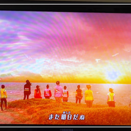画像 「 また明日 」天才てれびくん・オンエア !! (^O^☆♪ の記事より 2つ目