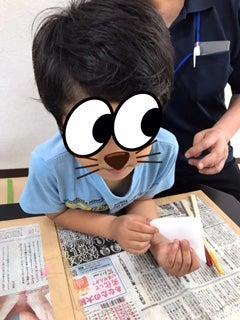 o0240032014955223232 - 6月10日(金) ☆toiro金沢文庫50☆
