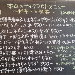 画像 6/10 本日の惣菜です☺️ の記事より 2つ目